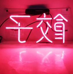 "12/""x6/""Chinese Dumpling Neon Sign Light Restaurant Room Wall Decor Visual Artwork"