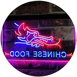 AdvpPro 2C Chinese Food Dragon Décor Dual Color LED Neon Si