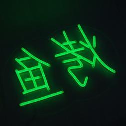 waterproof Durable outdoor flexiable <font><b>neon</b></font